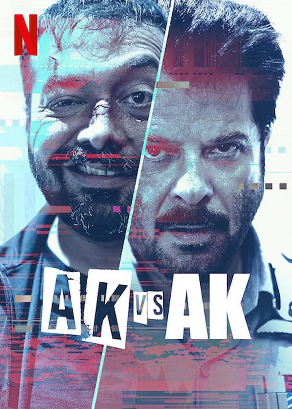AK vs AK.jpg