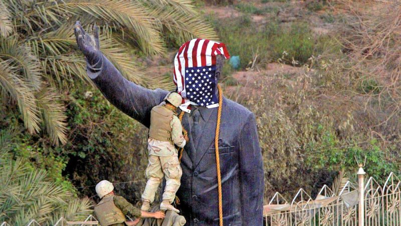 Irak işgali.jpg