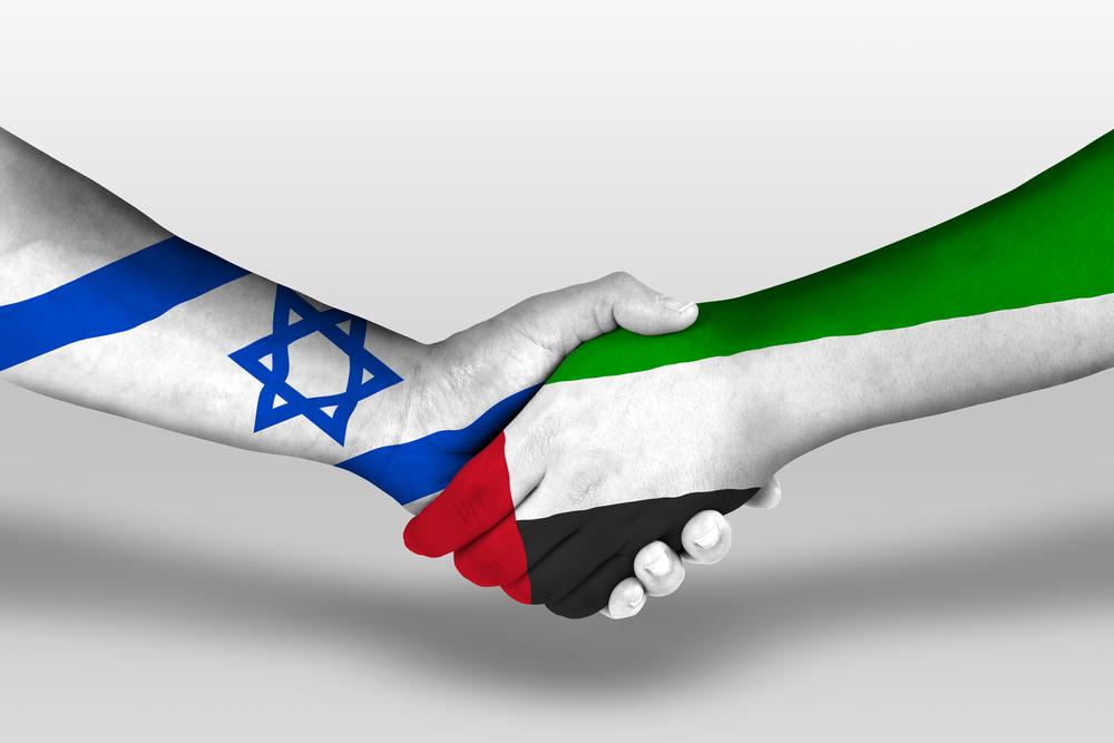 Ağustos 2020'de İsrail ile Birleşik Arap Emirlikleri ilişkilerinin normalleştiği duyuruldu.jpg