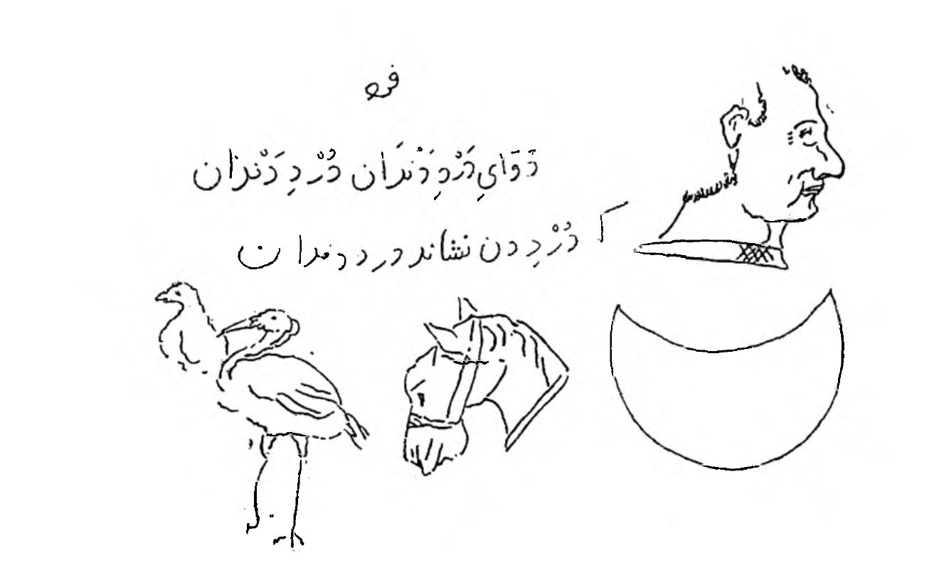 çizimler 2.png