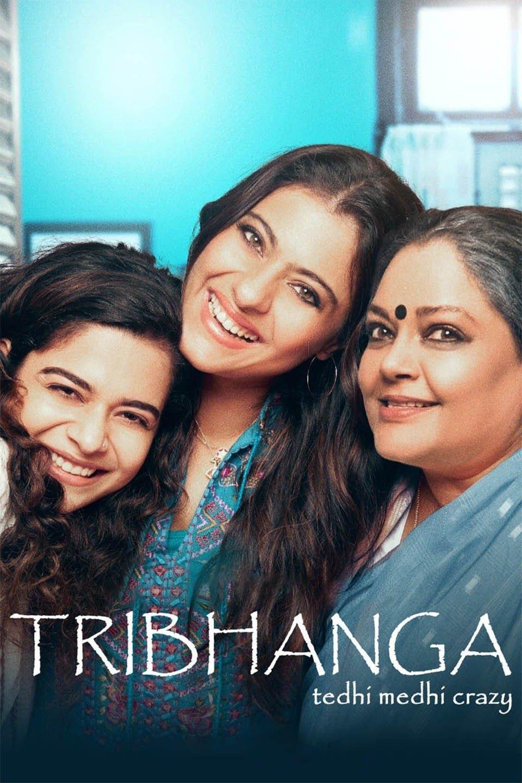 Tribhanga.jpg