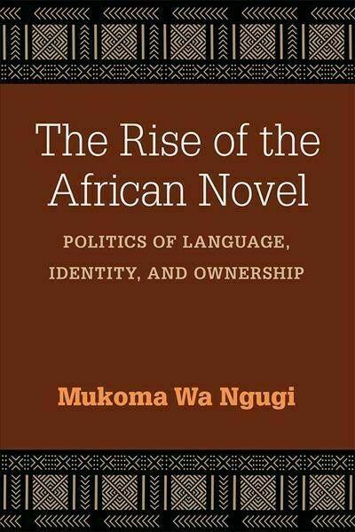 The Rise Of African Novel.jpg