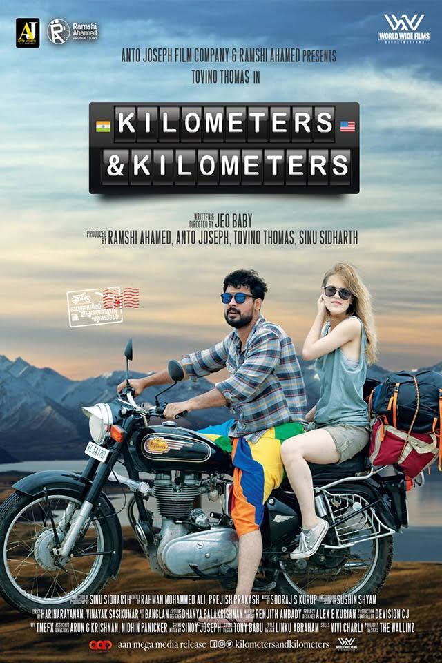 Kilometers and Kilometers.jpg