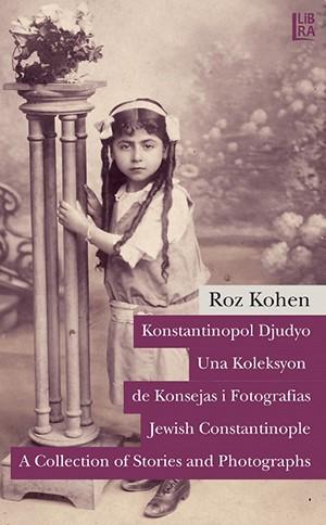 Konstantinopol Djudyo Una Konsejas i fotografias.jpg