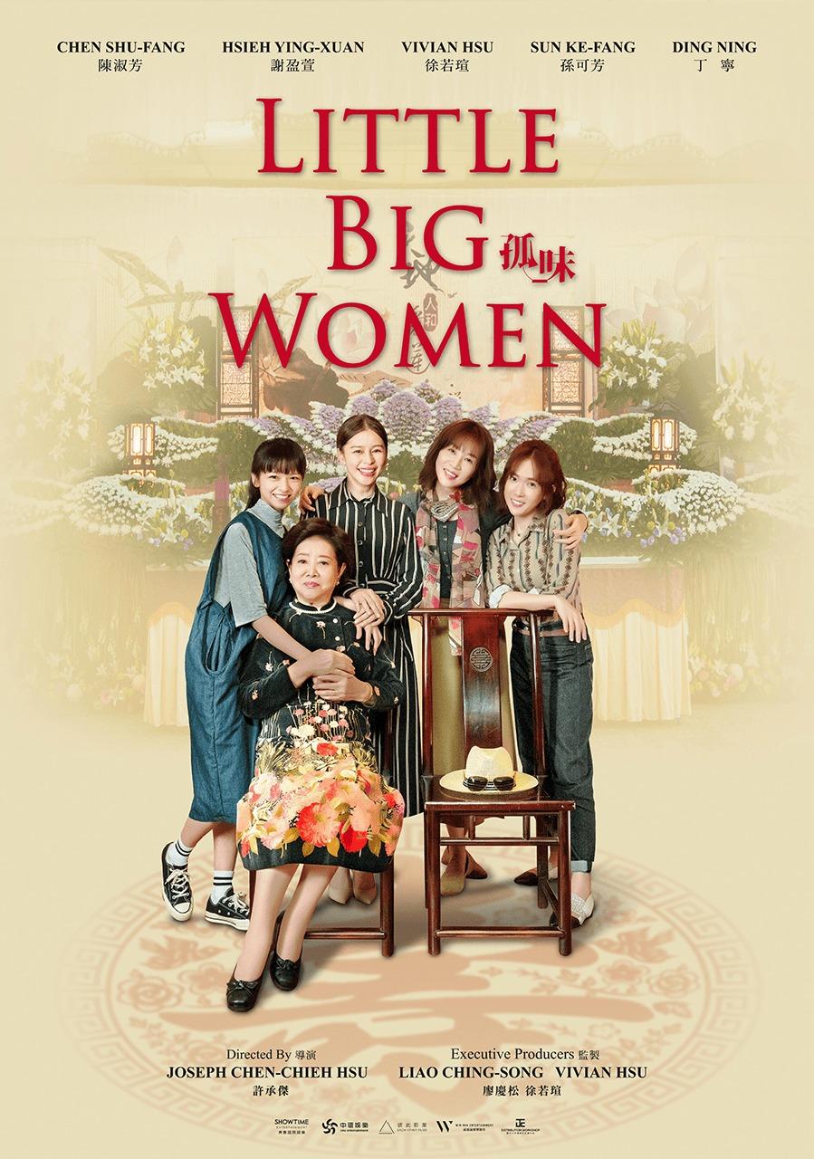 Little Big Women.jpg