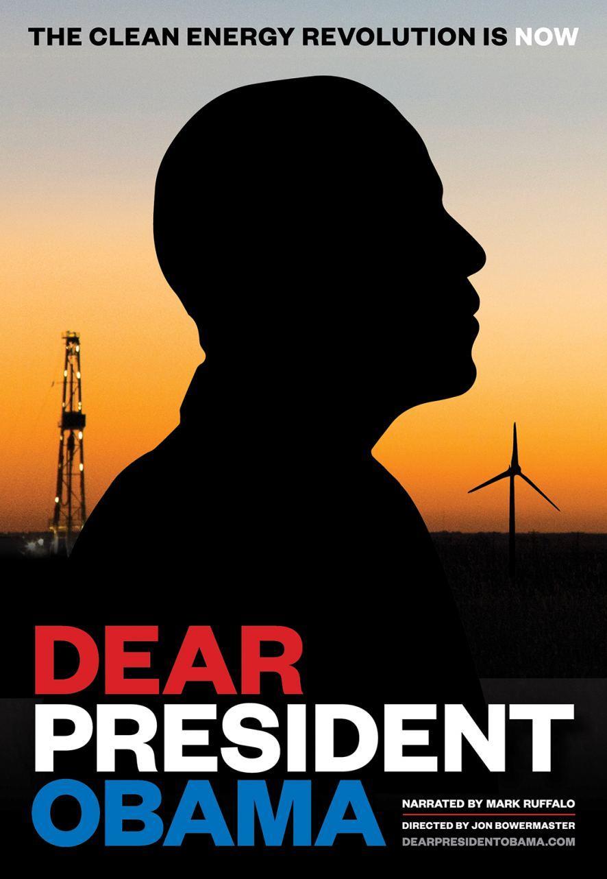 Dear President Obama 1.jpg
