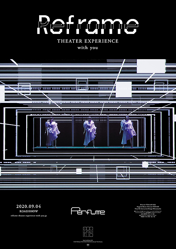Reframe THEATER EXPERIENCE with you.jpg