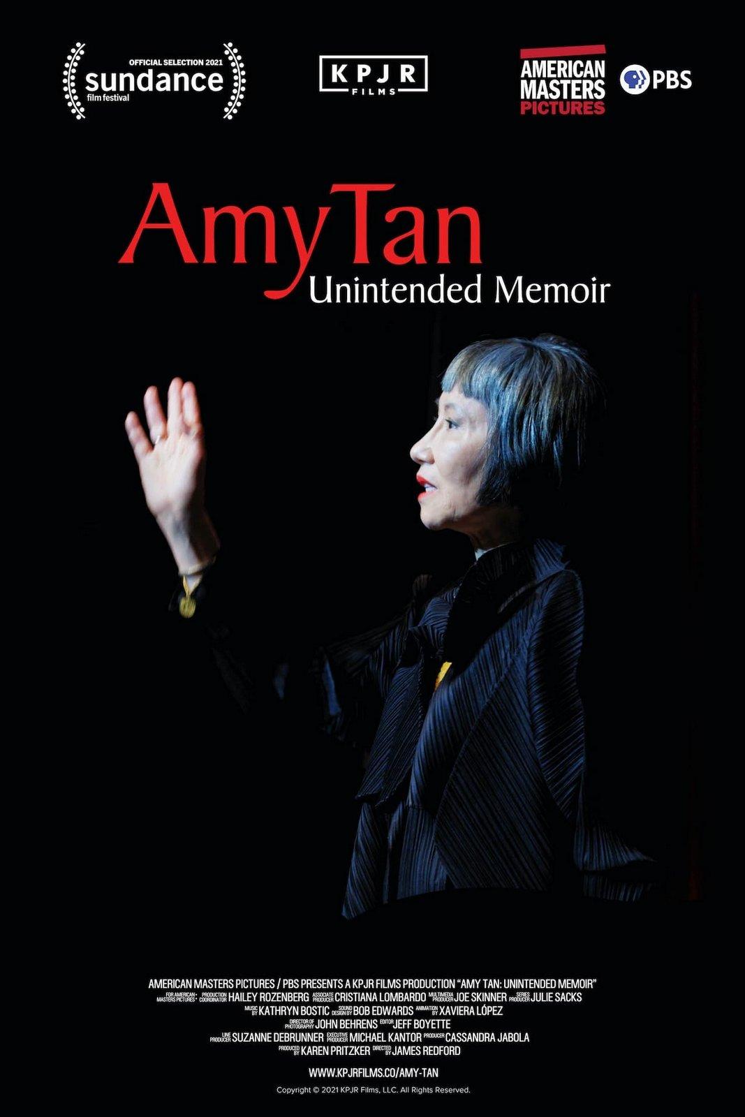 Amy Tan - Unintended Memoir.jpg