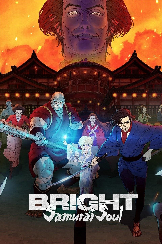 Bright - Samurai Soul.jpg