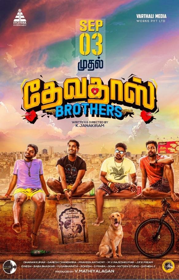 Devadas Brothers.jpg